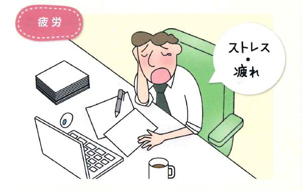 炎 ストレス 前立腺 男性特有の病気前立腺炎!気になる症状や種類は?